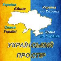 Ukr-Space.com