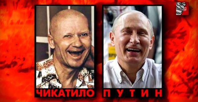 В Следкоме РФ пленных Савченко и Сенцова сравнили с Чикатило - Цензор.НЕТ 2393