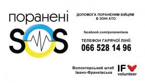 11021511_406745496166844_5972966453028057512_o