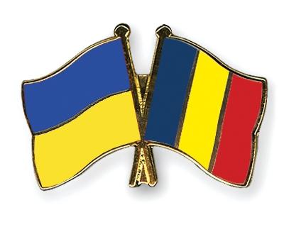 1377154599_flag-pins-ukraine-romania