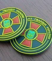 im578x383-nats-guard_voennaya-odezhda