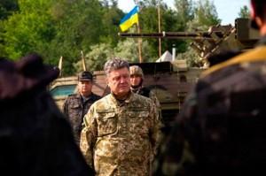 im578x383-poroshenko-army_emaidan.ua