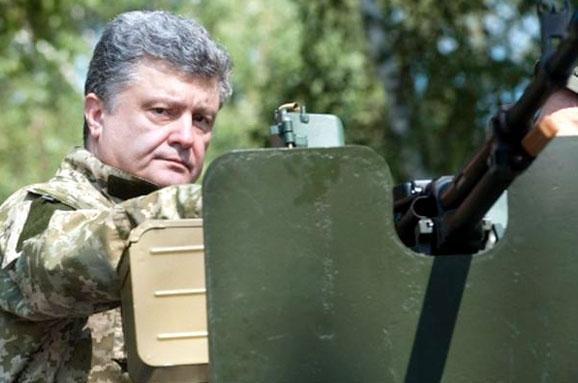 im578x383-poroshenko_telegraf.ua