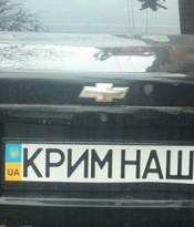 krimnash-890x395