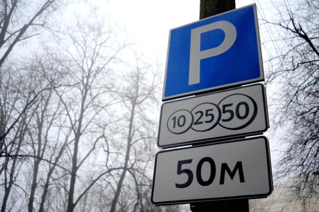 parkuwanna_0