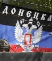 im578x383-flag-na-mashinu-donetskaya-respublika-3