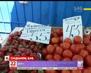 1432282483-8640-tsenyi-na-ovoschi-pochti-dognali-rannie-fruktyi