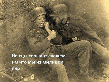 Все преступления военнослужащих РФ на Донбассе объединены в единое уголовное производство, - Матиос - Цензор.НЕТ 663