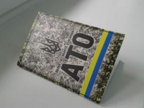 ato-3984752
