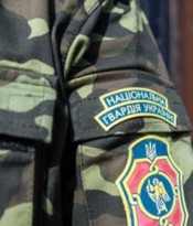 im578x383-natsgvardiya_24tv_ua