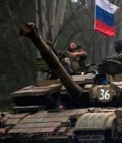 im578x383-terroristo-tank_ipress.ua
