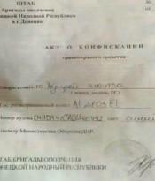 konfiskacia_2