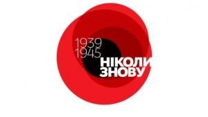 nikolu-znovu-300x169