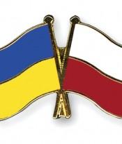 ukraina-polshcha