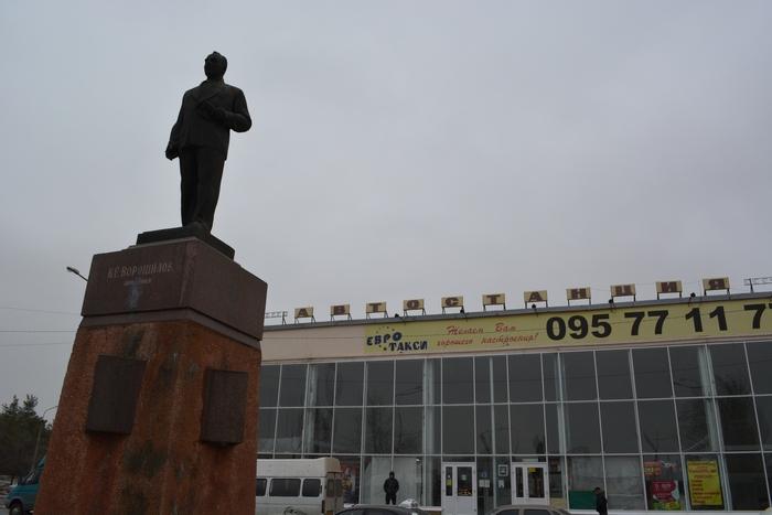 voroshylov_sieverodoneck