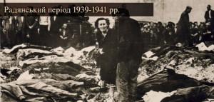 first_soviet