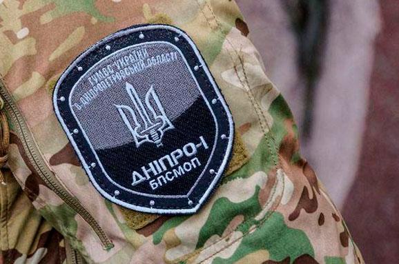im578x383-batal-dnipro_ukropnews