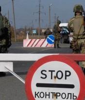 im578x383-border-ukr-terroristo_facebook-DPSUkraine