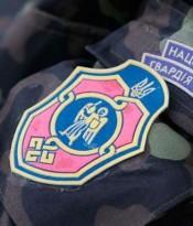im578x383-natzguard_1news.zp.ua