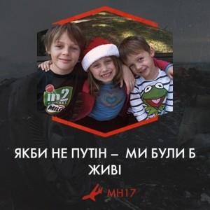 637620_4_w_590
