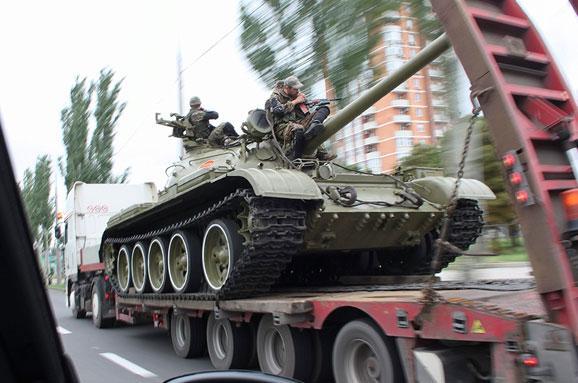 im578x383-terroristo-tank_tvc.ru