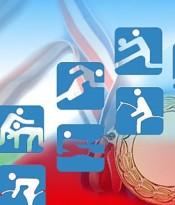 1379336454_sport_sport
