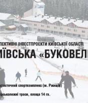 bukakiev