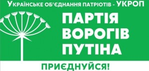 ukrop_cdbce