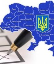 rezultaty_vyborov_kak_proshlo_golosovanie_v_ukraine_500x317