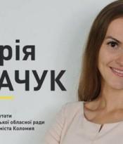 mariya-tkachuk-samopomich
