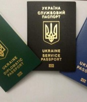 pasport_e1496