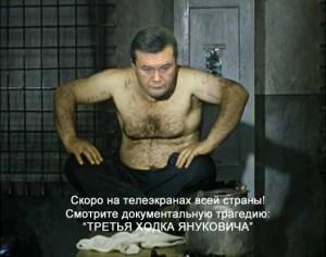 yanukovich-48