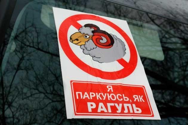 1-парковка-4
