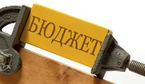 1396431395-5082--wwwsegodnyaua