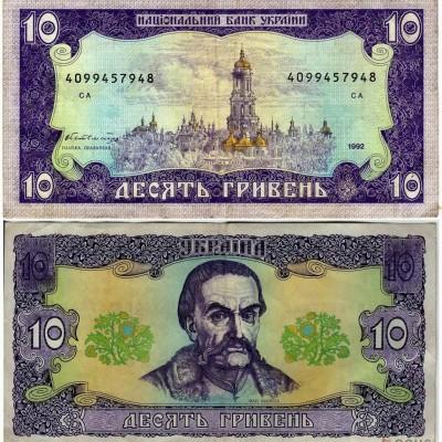 1913_real