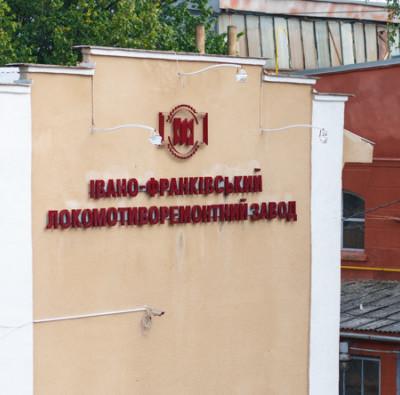 Lokomotivoremontniy-zavod-reyderske-zahoplennya-piket-potyag-poyizd1_7246-890x395