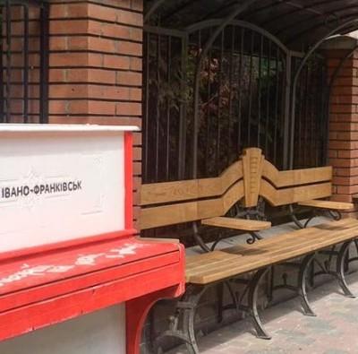 pianino-890x395