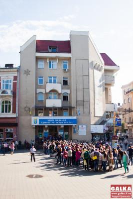 CHerga-v-sadochok-vishivanka-9039