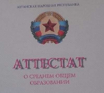 attestaty1-1
