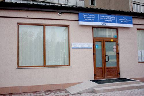 konsulstvo-frakivsk