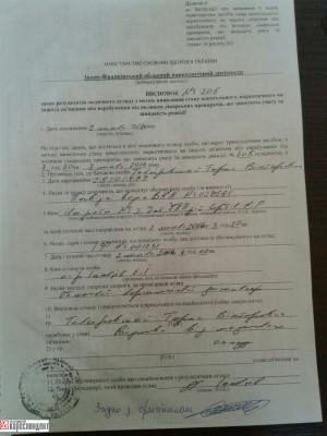 GensIROVskiy (1)