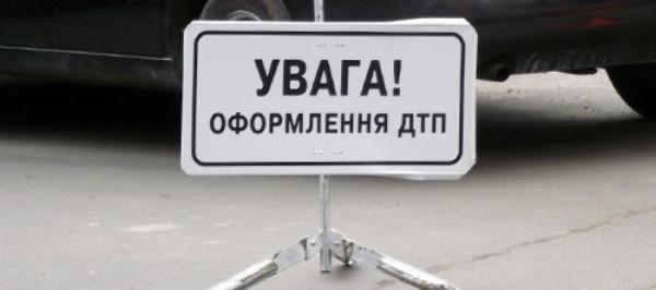 uvaga-DTP-avariya-890x395