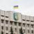 Ivano-Frankivska-ODA_5232-890x395