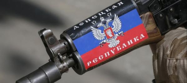 LNR-DNR-zbroya-viyna-terorist-separatist_32-890x395