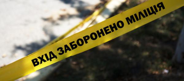 Militsiya-vbivstvo-kriminal-zlochin-zlochintsi-strichka-890x395