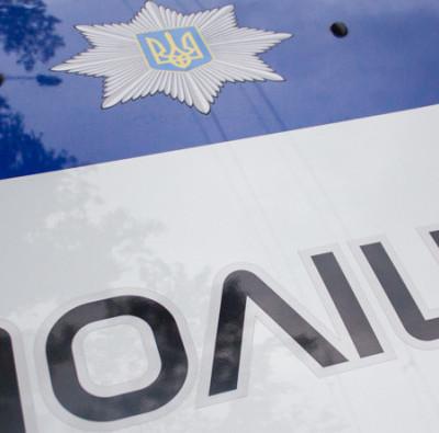 Politsiya-misyachnik-bezpeki-Serdyuk-7167-890x395
