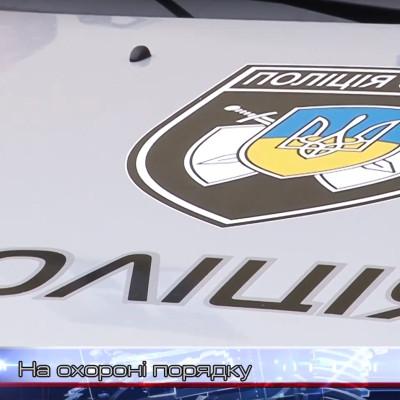politsiya1
