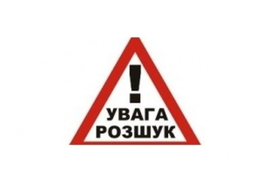 t_1_uvaga-rozshuk