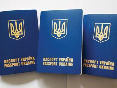 zakordonnyy_pasport