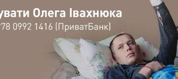 ivahnyuk-890x395